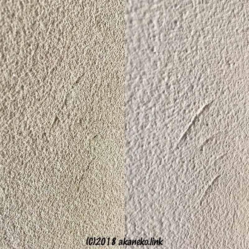 聚楽壁をオプティマス(塗料)で塗る前、塗った後