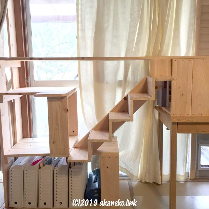 自作の階段付きキャットウォーク