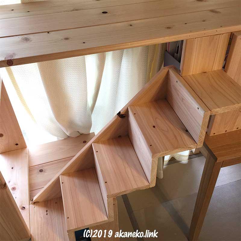 自作の猫用階段