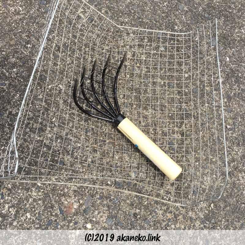 100均のバーベキュー網と網付き忍者熊手で砂利のより分け