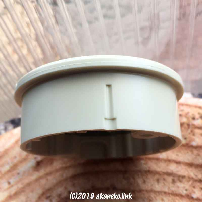 丸型引っ掛けシーリングの側面の電線剥ぎ取り目安