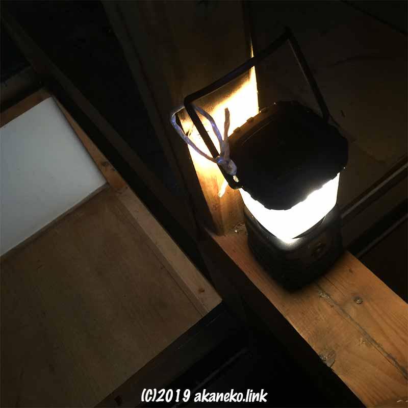 屋根裏を照らすLEDランタン