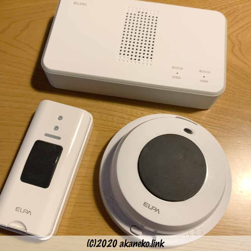 ELPAのワイヤレスチャイムシリーズ送受信機