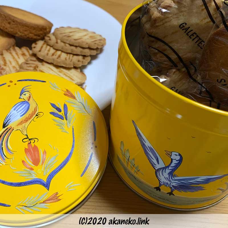 ル・ブルターニュガレット・バタービスケットの黄色い缶