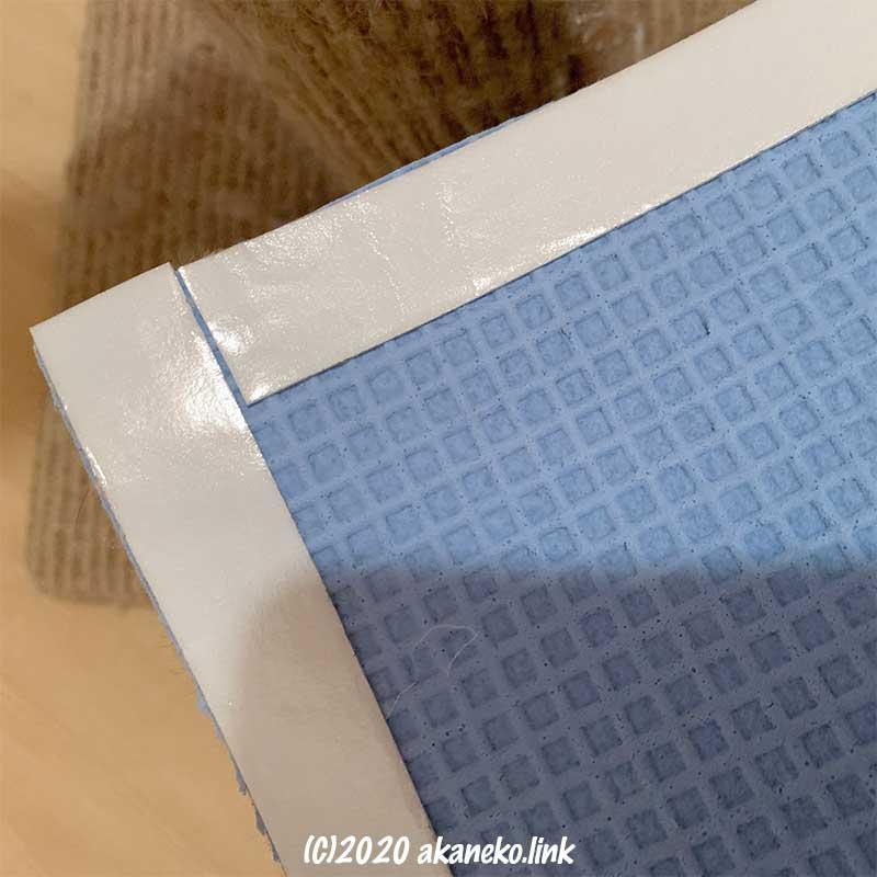 カーペットの裏に強力両面テープを貼る